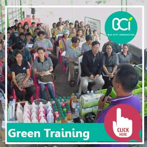 green training